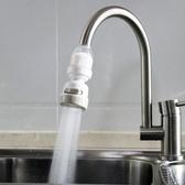 水龍頭凈水器嘴增壓花灑防濺頭延伸器節水器自來水過濾水器起泡器