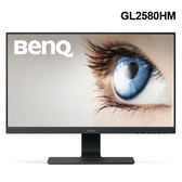 BenQ GL2580HM 25型 輕薄美型護眼螢幕