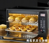 T7-L325D 全自動烘焙電烤箱家用電子智能蛋糕大容量WD 創意家居生活館