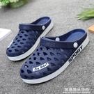 夏季男士洞洞鞋拖鞋男女沙灘鞋韓版潮流涼拖越南鞋情侶包頭涼鞋子