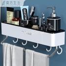 免打孔衛生間置物架浴室毛巾架廁所洗漱臺墻上收納盒壁 【快速出貨】YJT