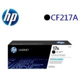 HP 17A/CF217A 原廠碳粉匣 黑