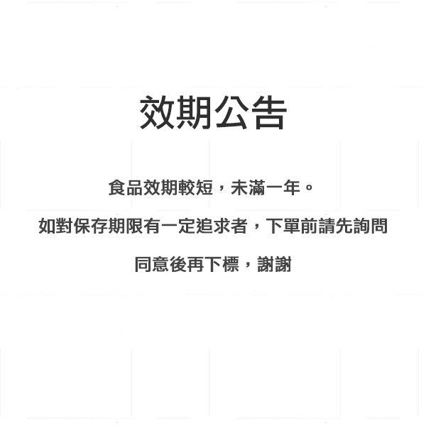 九龍齋 藤黃果油切梅 180g 酵素梅【PQ 美妝】