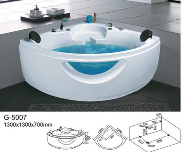 【麗室衛浴】BATHTUB WORLD  扇形 人體工學設計款 按摩浴缸 G-5007 1300*1300*700mm