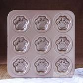 法焙客9連貓爪蛋糕烤盤 麥芬盤 蛋糕面包模 九連不黏烤盤烘焙模具 居家物語