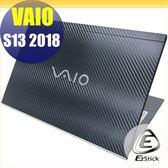 【Ezstick】VAIO S13 2018 Carbon黑色立體紋機身貼 (含上蓋貼、鍵盤週圍貼、底部貼) DIY包膜