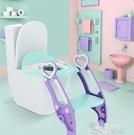 兒童馬桶坐便器女樓梯式嬰兒廁所座墊架蓋小孩坐便圈墊椅男孩寶寶QM 依凡卡時尚