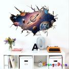 壁貼【橘果設計】銀河 DIY組合壁貼 牆貼 壁紙 壁貼 室內設計 裝潢 壁貼