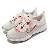 Nike Wmns Ace Summer Light 寬楦 米白 紅 女鞋 高爾夫球鞋 【ACS】 DC0101-100