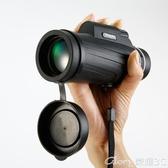 望遠鏡單筒手機望遠鏡高清高倍夜視狙擊手成人演唱會小型拍照兒童望眼鏡 特惠上市