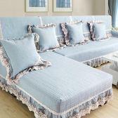 四季通用沙發墊子歐式防滑布藝坐墊全蓋定做簡約現代全包套罩巾 雙11狂歡購物節