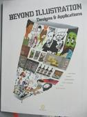 【書寶二手書T7/設計_WFE】Beyond Illustration—Designs & Applicatio