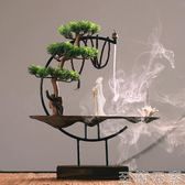 風化木頭倒流香香爐擺件檀香家用室內供佛茶道創意大號熏香沉香爐WD 至簡元素