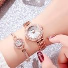 手錶女 2021年新款抖音ins風手表女鑲鉆氣質潮流鋼帶手表女士防水石英表 小衣裡