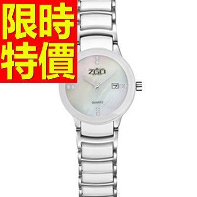 陶瓷錶-造型設計甜美女腕錶56v37[時尚巴黎]