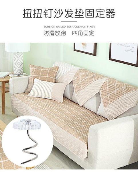 床?防滑固定器 扭扭釘固定扣防滑防跑家用被子被罩神器夾沙發布沙發墊床單固定器  綠光森林