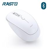 RASTO RM9 藍牙四鍵式超靜音滑鼠