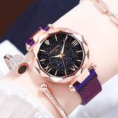 手錶 防水彩虹陶瓷女表韓國潮流學生表石英表女士手鍊表