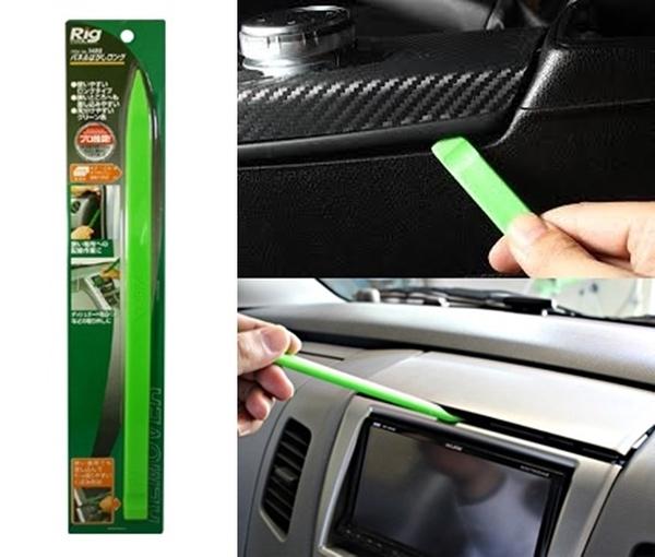 車之嚴選 cars_go 汽車用品【1499】日本 AMON Rig門板分離器(DIY拆裝工具) 綠色