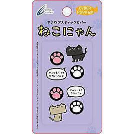 現貨中 PSV PS VITA 用 日本進口 CYBER 貓咪肉球 喵爪滑蓋墊 類比套 2種款式 黑色款【玩樂小熊】