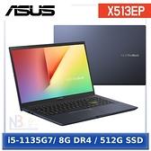 ASUS X513EP-0241K1135G7 酷玩黑(i5-1135G7/8G/512GB SSD/MX330 2G/15.6FHD)