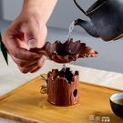 創意紫砂樹葉蝸牛陶瓷泡茶過濾功夫茶具濾茶器茶道配件茶漏茶濾架  【喜慶新年】