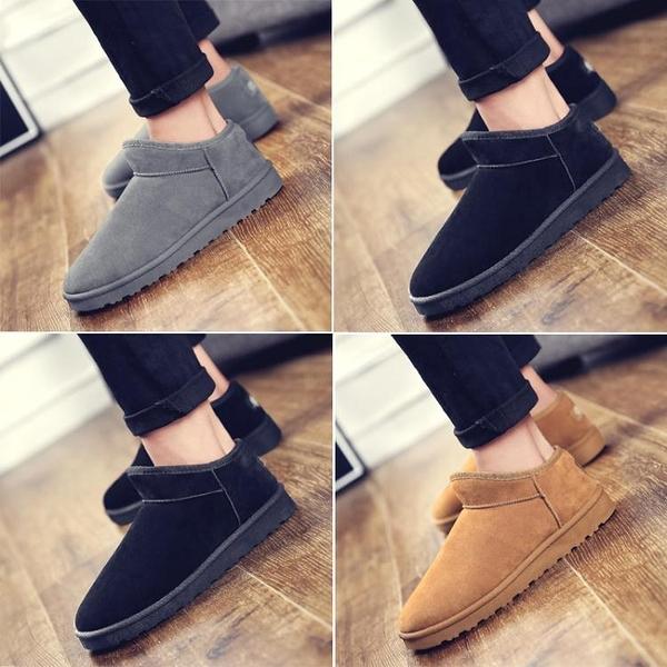 防寒靴 2020新款雪地靴子男冬季加絨保暖棉鞋男韓版潮流棉靴男短靴面包鞋