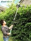 高空剪電動園林修剪樹枝剪刀交流式高枝機剪刀園藝家用伸縮綠籬機 小山好物