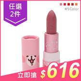 【任2件$616】卡娜赫拉的小動物 漾彩蜜唇膏(3.5g) 5款可選【小三美日】