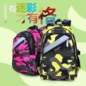 小學生兒童背包男孩女童護脊迷彩雙肩包 BF2148【旅行者】