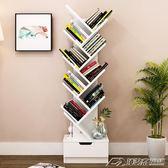 樹形書架落地簡約現代創意小書柜簡易桌上置物架經濟型學生省空間igo  潮流前線
