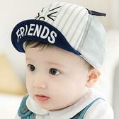 嬰兒帽子0-12個月棒球帽秋冬1-2歲男童女寶寶鴨舌帽潮遮陽帽