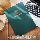 墨綠色康奈爾筆記本 質感 5R筆記法課堂筆記 160頁道林紙 一米陽光