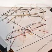 新款金屬半框眼鏡架圓臉女韓版粉色可愛平光鏡男個性近視眼鏡框潮    蜜拉貝爾