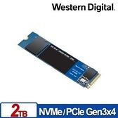 【綠蔭-免運】WD 藍標 SN550 2TB M.2 2280 PCIe SSD