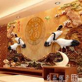 電視背景牆壁紙客廳現代簡約3d立體牆布中式大氣8d壁畫5d影視牆紙igo   良品鋪子