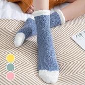 毛絨保暖大人襪 襪子 大人襪 短筒襪