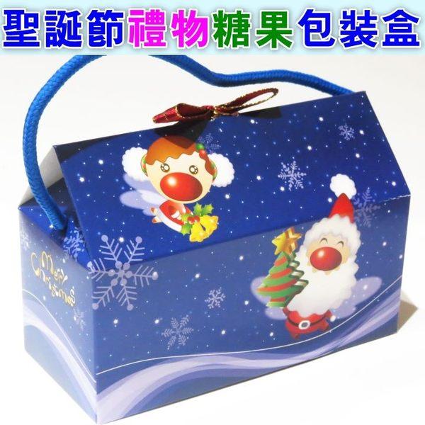 可提式聖誕糖果盒 小物收納紙盒(附蝴蝶結)-艾發現