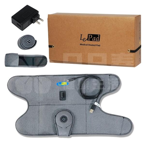 LePad樂沛 EU-720 USB行動八合一熱敷墊