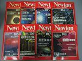【書寶二手書T4/雜誌期刊_RCD】牛頓_101~108期間_共8本合售_昆蟲的生命樂章等