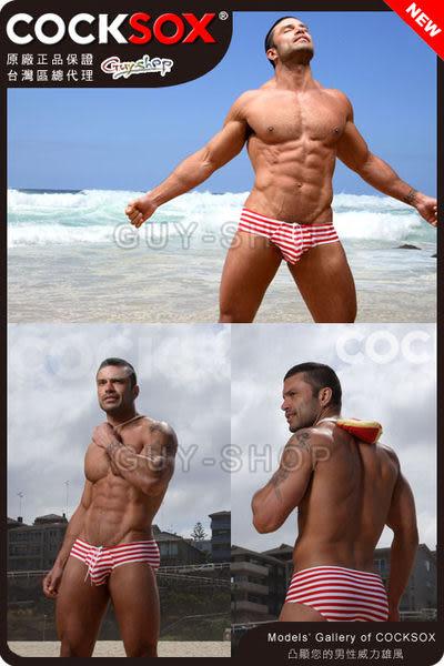 【紅白條紋三角泳褲】澳洲 COCKSOX Extreme Boy-leg Swim Brief CX79PR