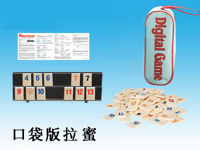 迷你口袋版桌游以色列麻將數字麻將牌標準版拉密聚會遊戲【步行者戶外生活館】