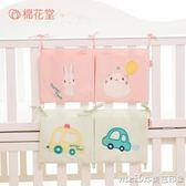 棉花堂嬰兒床頭掛袋收納袋純棉卡通寶寶多功能掛式新生兒尿片兜 美芭