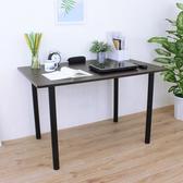 【頂堅】長方形書桌/餐桌/辦公桌-寬120x深60x高75/公分-二色深胡桃木色