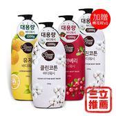 韓國清爽美肌果香沐浴乳3+1瓶組 (蔓越莓缺貨預購中,9/3起陸續供貨)-電電購