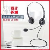 杭普 Vt200D 電話耳機客服耳麥外呼話務員耳麥座機頭戴式電銷專用 聖誕節免運