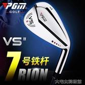 高爾夫球桿28°傾角!PGM高爾夫7號球桿男士golf7號鐵桿初學練習桿碳素 大宅女韓國館YJT