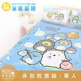 【享夢城堡】單人床包枕套3.5x6.2二件組-角落小夥伴 冰原歷險-藍