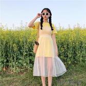 女裝韓版中長T恤 透視連衣裙