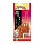 Mores 摩爾思 潔牙片 柴魚片嫩雞條 貓零食 35g x 4包入